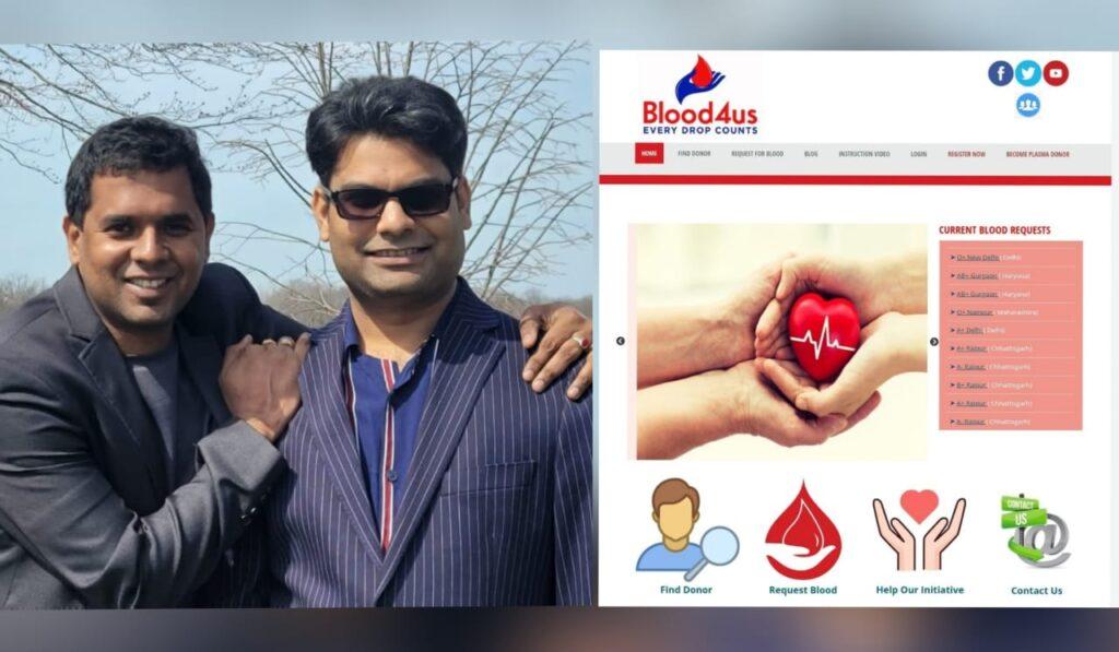 COVID -19 से जूझ रहे भारतीय मरीजों के लिए NRI गणेश व उनके दोस्त अमेरिका से ऐसे कर रहे मदद